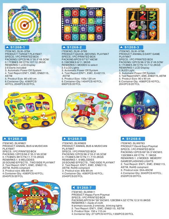 Đồ chơi bằng nhựa - WinPlay-S1268