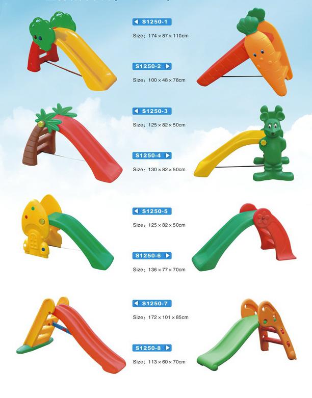 Đồ chơi bằng nhựa - WinPlay-S1250