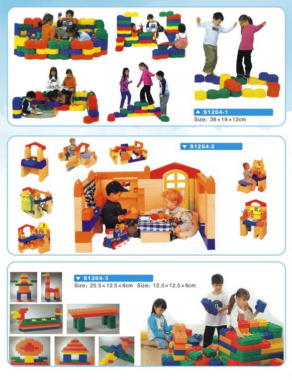 Đồ chơi bằng nhựa - WinPlay-S1264
