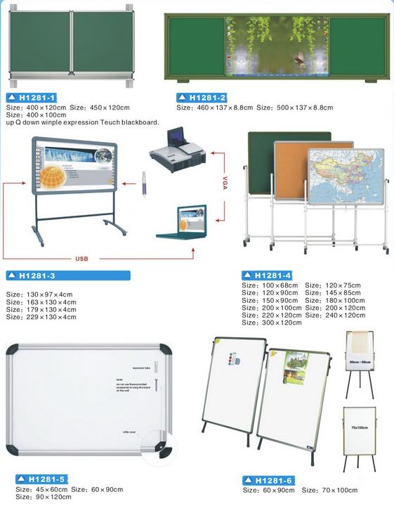 Dụng cụ học tập cho trẻ - Z-1281